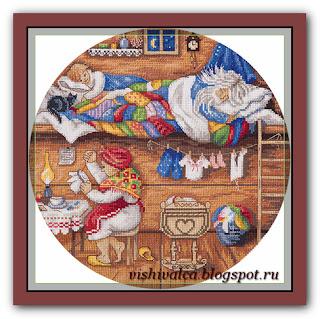 SO-1838 Домовой - в семье покой!