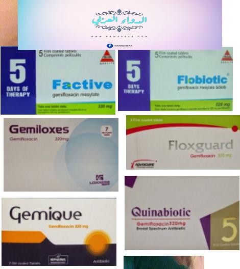 http://www.dawaarab.com/2016/12/gemique-antibiotic.html