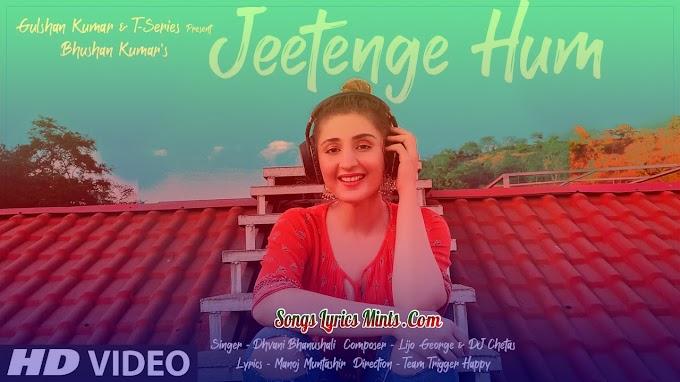 Jeetenge Hum Lyrics In Hindi & English – Dhvani Bhanushali Latest Punjabi Song Lyrics 2020