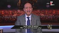 برنامج كل يوم حلقة الثلاثاء 4-7-2017 مع عمرو اديب