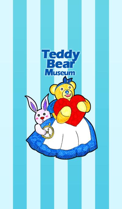 Teddy Bear Museum 111 - Alice Bear