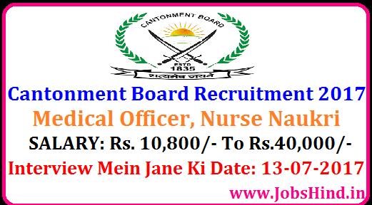 Cantonment Board Recruitment 2017