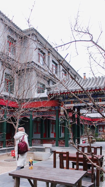 heyuan international hostel di beijing