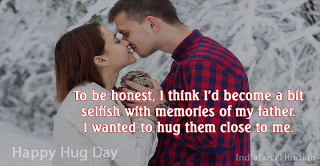 hug day thoughts, happy hug day thoughts, hug day wishes thoughts, hug day love thoughts, hug day romantic thoughts, hug day thoughts for girlfriend, hug day thoughts for boyfriend, hug day thoughts for wife, hug day thoughts for husband, hug day thoughts for crush