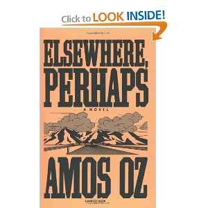 Book review: Amos Oz and the gossip economy