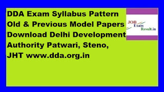DDA Exam Syllabus Pattern Old & Previous Model Papers Download Delhi Development Authority Patwari, Steno, JHT www.dda.org.in