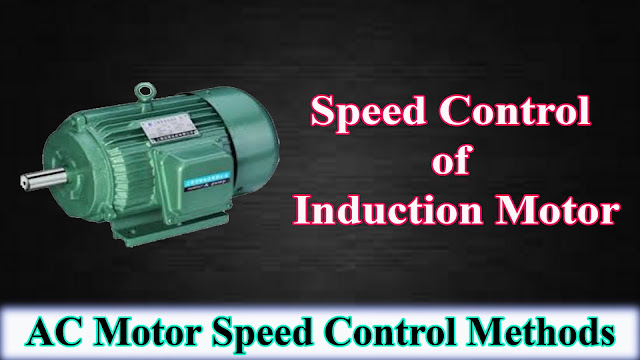 Voltage Control Of Three Phase Induction Motor Fed By Three Phase Ac