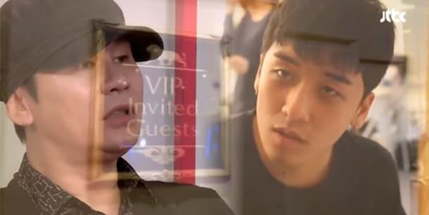 Yang Hyun Suk y Seungri son sospechosos de apostar ilegalmente en el extranjero