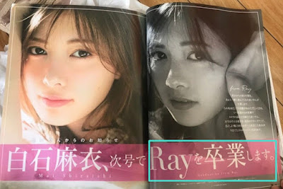 Nogizaka46 Shiraishi Mai to graduate from Ray Magazine
