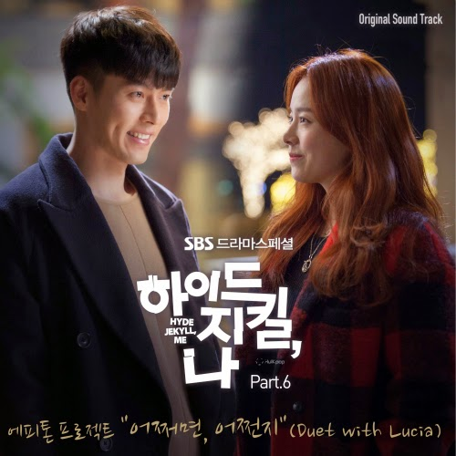 [Single] Epitone Project – Hyde, Jekyll, Me OST Part 6