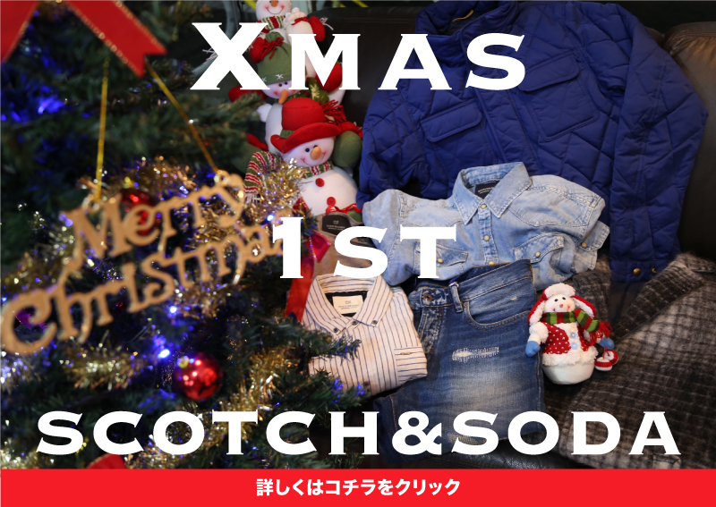 http://nix-c.blogspot.jp/2016/11/xmas-2016-2016scotch-soda.html