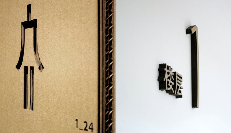 Señalización cartón Isidro Ferrer