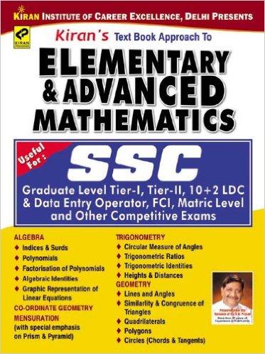 lucent's complete mathematics pdf