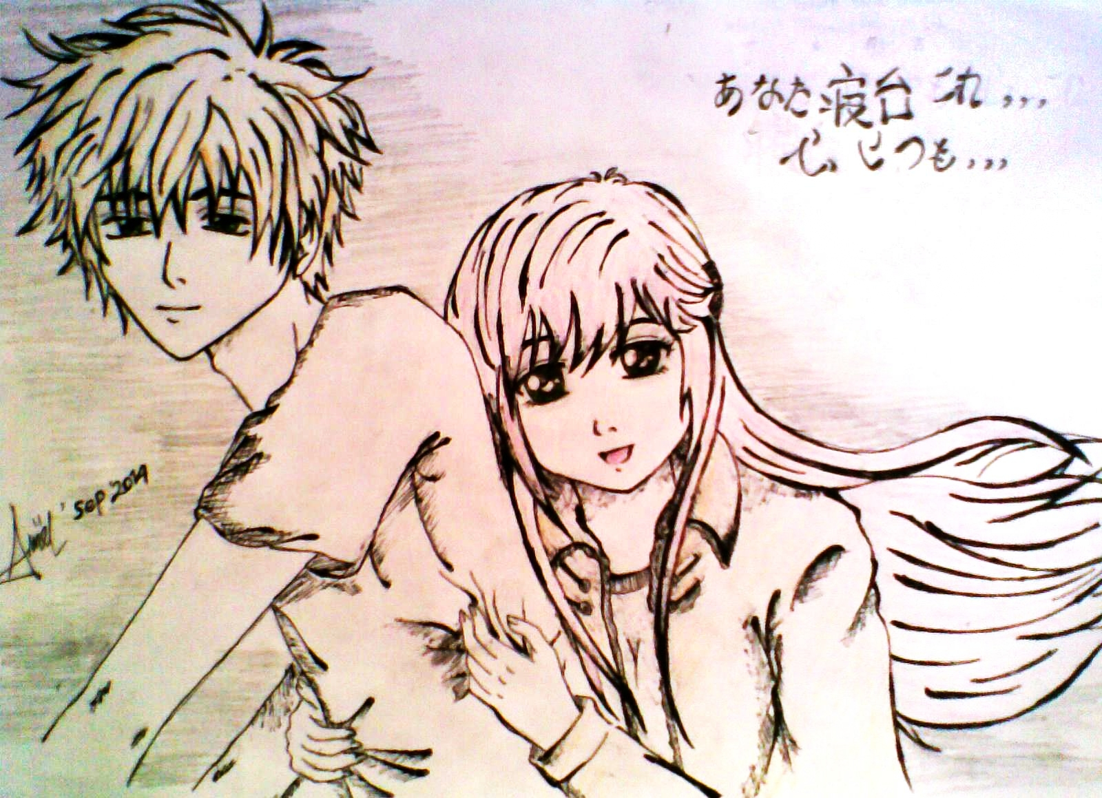 AmelyART Manga Couple