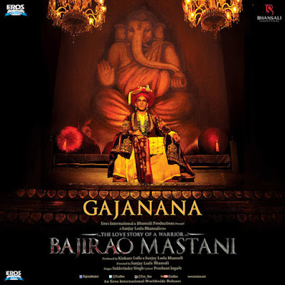 Gajanana - Bajirao Mastani (2015)