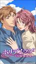 Holiday Love ganha net anime