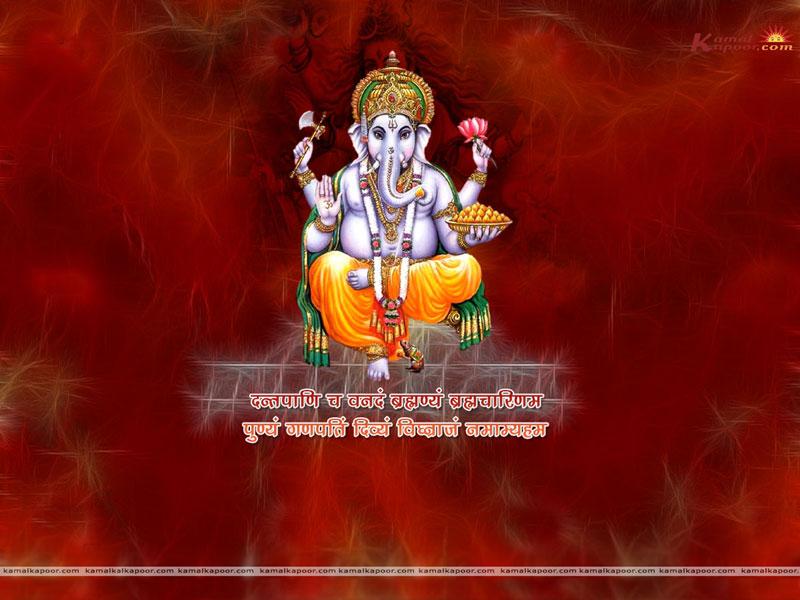 Ganesh devotional songs telugu free download