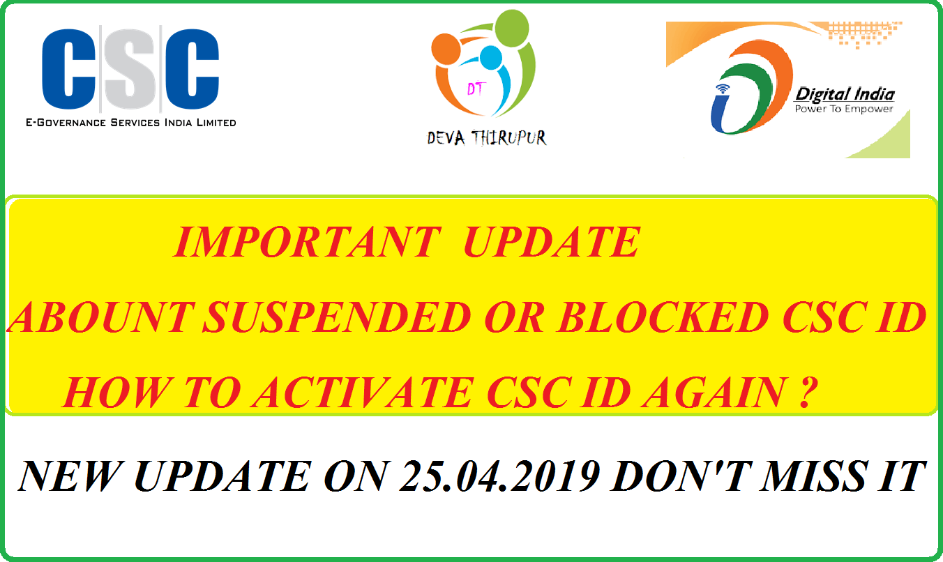 Blocked/ Suspended IDs - Profile Update Manual - CSC VLE HELP DESK