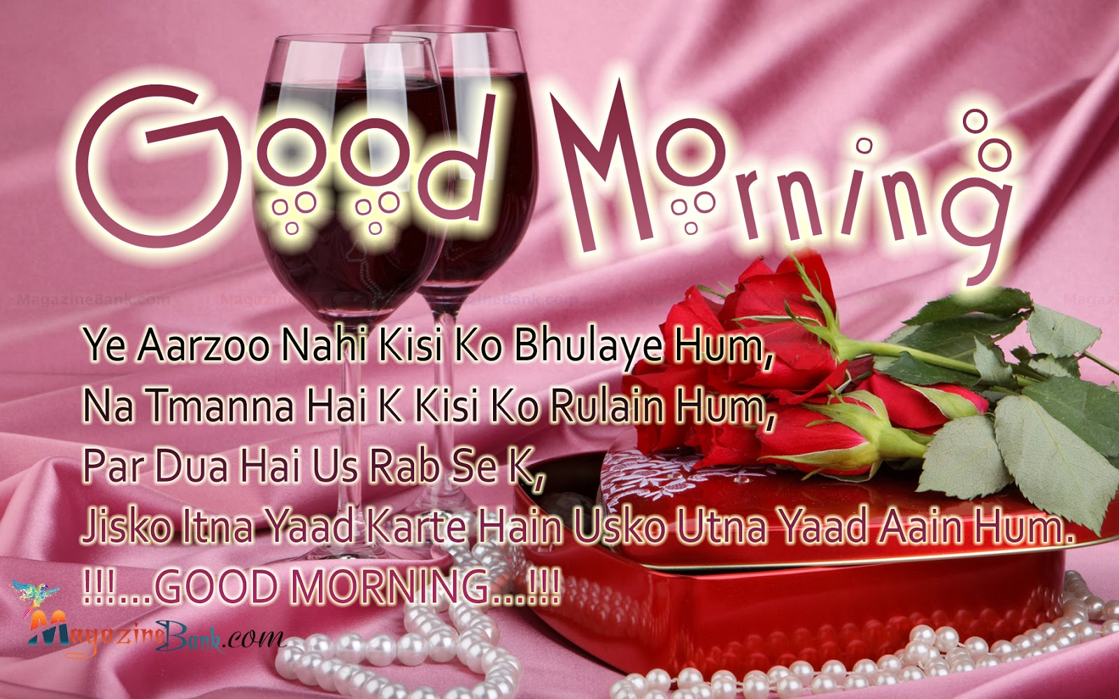 Romantic Good Morning Quotes: Romantic Good Morning Quotes. QuotesGram