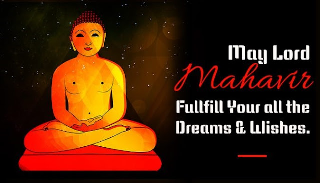 Top 10 Mahavir Jayanti Images Greetings and Wallpaper for 2019