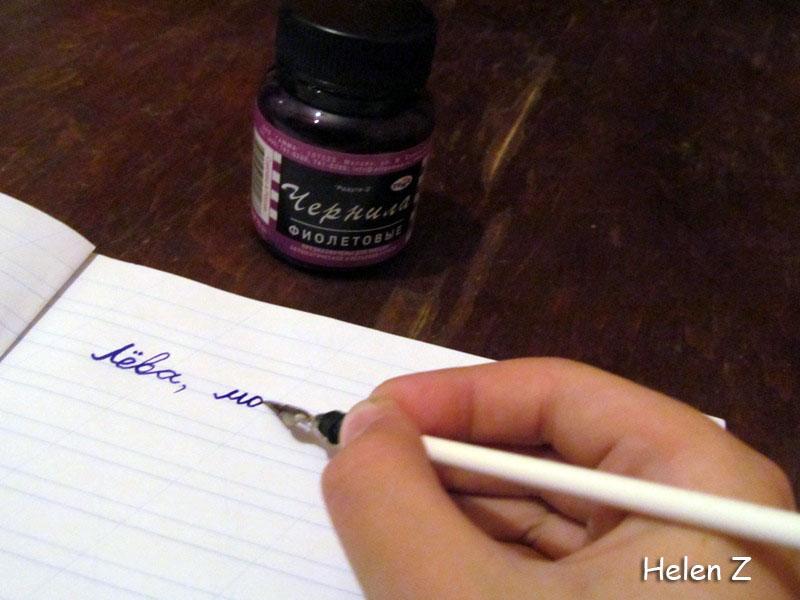 пишем тушью и пером