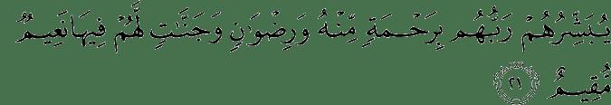 Surat At Taubah Ayat 21
