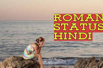 Fb Romantic Status in Hindi 100 New Facebook Quotes