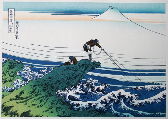 Hokusai Fish Pictures