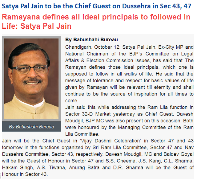 Satya Pal Jain to be the Chief guest on Dussehra in Sec 43, 47, Chandigarh.