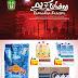 Lulu Hypermarket  Kuwait - Ramadan Kareem Offers