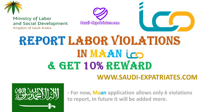 REPORT SAUDI VIOLATIONS AND GET 10% REWARD