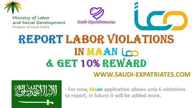 REPORT SAUDI VIOLATIONS AND GET 10% REWARD