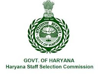 HSSC 2017 Special Vacancy for SC BC Candidates