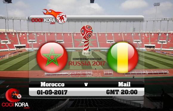 مشاهدة مباراة المغرب ومالي اليوم 1-9-2017 تصفيات كأس العالم