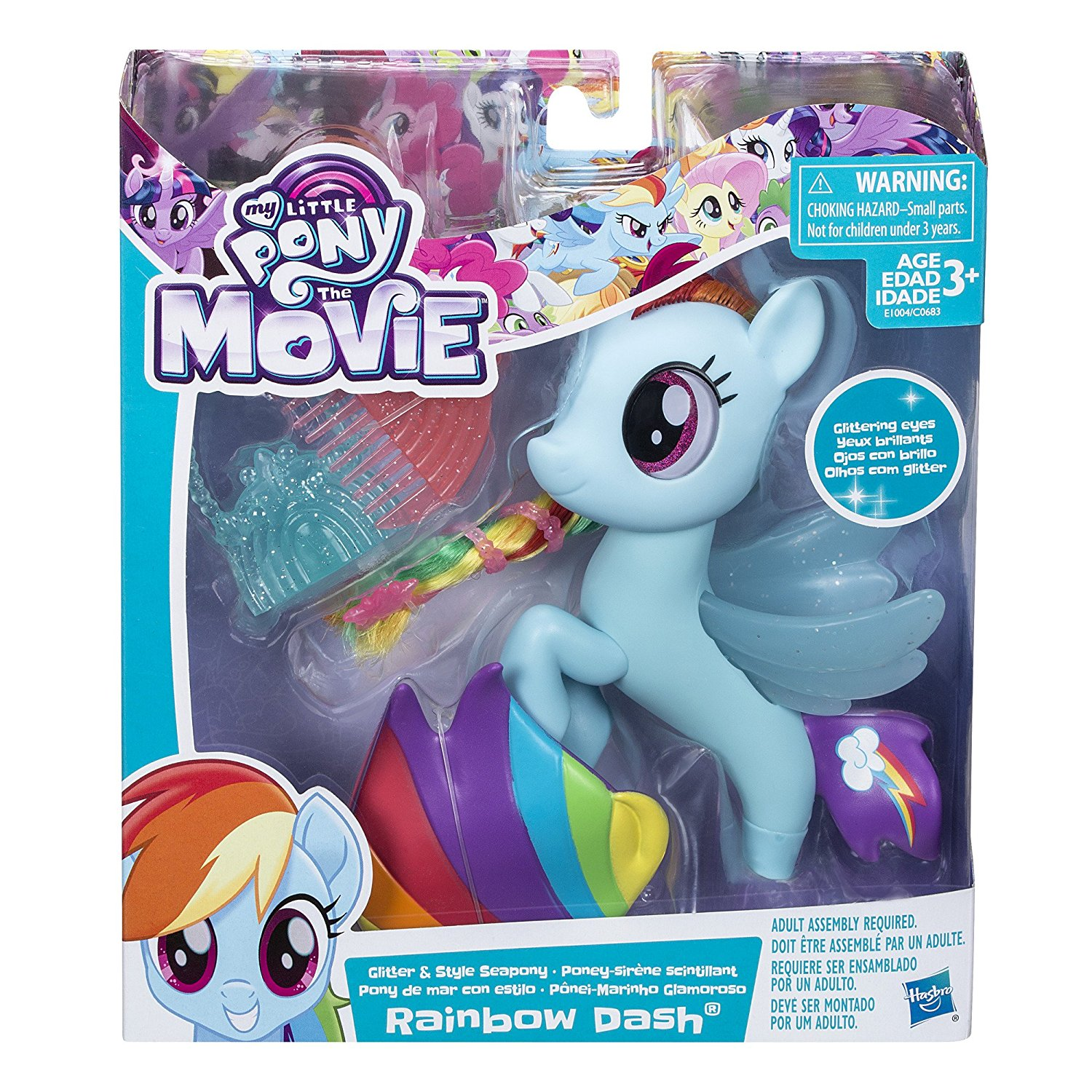 Equestria Daily Mlp Stuff Tons Of Amazon Movie Figure
