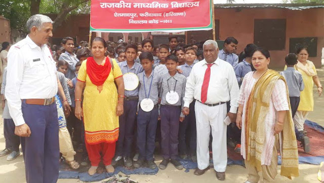 Lane Driving and No Over Speaking Day celebrated at Atappur Government School; Dr. MP Singh