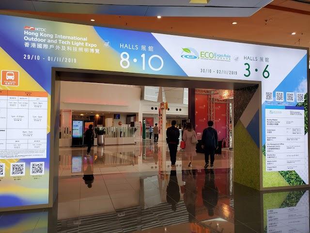 香港國際戶外及科技照明Blog覽