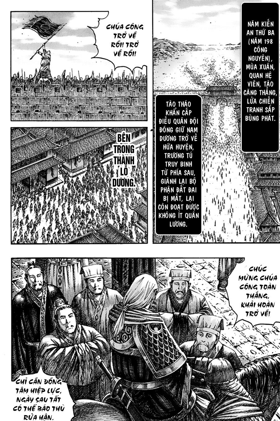 Hỏa Phụng Liêu Nguyên tập 215 - 10