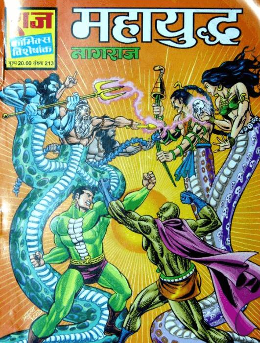 raj comics free download pdf hindi nagraj
