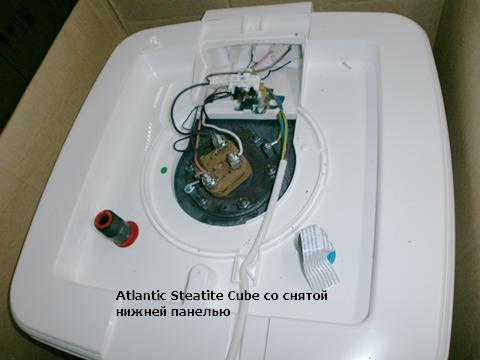 Вскрытая нижняя панель Atlantic Cube