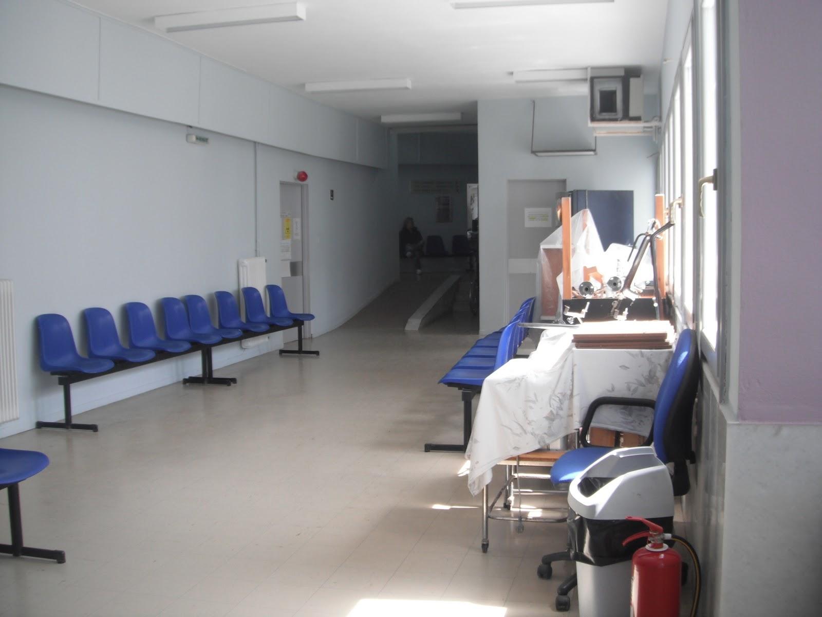 Ενισχύονται με γιατρούς Κέντρα Υγείας στην Χαλκιδική