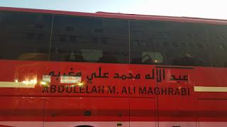 Abdulelah M. Ali Maghrabi
