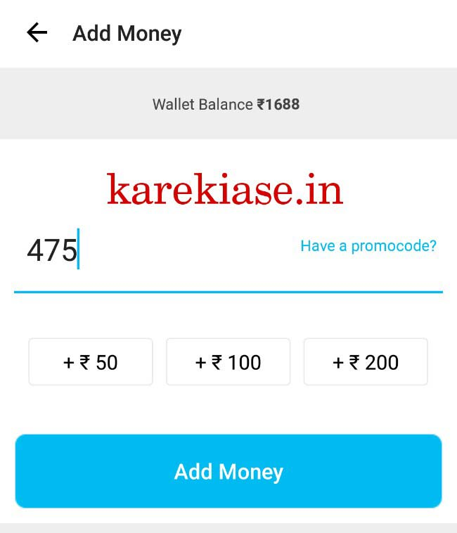 PayTm Account me paise kaise add karte hai