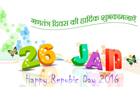 Republic-Day-Speech-for-Teachers-in-Hindi-English-Punjabi-26-January-Speech-for-Teachers