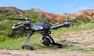 Drone Murah Tapi Tidak Murahan JXD 507W
