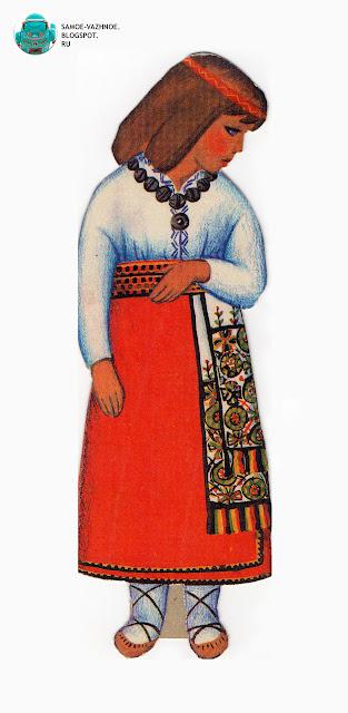 Бумажная кукла СССР. Бумажные куклы в национальных костюмах Эстония Таллин СССР.