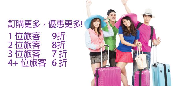 全部6折起!HK Express 今晚(2月23日)零晨開賣,香港飛韓國 $353、日本$473、 台中$197起。