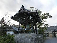 清凉寺鐘楼