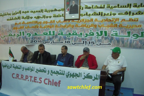 الشلف تحتضن العرس الافريقي  بحضور 23 دولة و 263 عداءً و عداءة