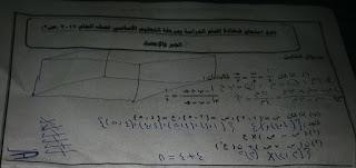 ورقة امتحان الجبر محافظة المنوفية الصف الثالث الاعدادى 2017 الترم الاول
